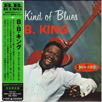 My Kind Of Blues 2006 (Remastered Edition)