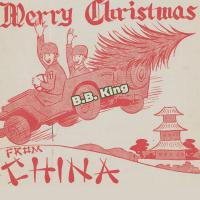 Merry Christmas From China