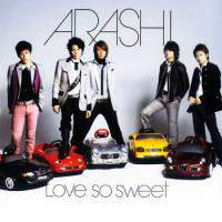 Download Always - ARASHI