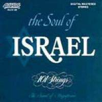 The Soul Of Israel