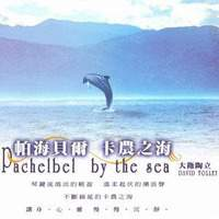 Pachelbel By The Sea