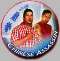 Chinese Assassin